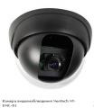 Камера видеонаблюдения Neotech NT-DMC-01