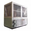Насос тепловой ACWELL FSLRDM 8 кВт воздух- вода