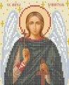 Схема для вышивания Икона Святой Ангел Хранитель