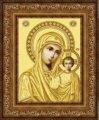 Схема для вышивания Казанская икона Божьей Матери ТО-059