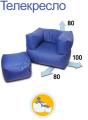 Кресла релаксационные. Телекресло.