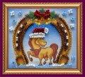 Набор для вышивания бисером С Новым годом-4 Код товара АМА-053
