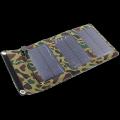 Солнечная батарея для телефона SP 5 Watt