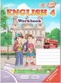 "English 4 Workbook ( до підручн. О. Карп""юк )"