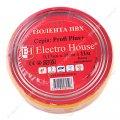 Изолента ПВХ Electro House 18x0.15мм 11 м желтая 371020