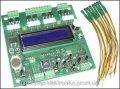 8-ми канальный микропроцессорный таймер, термостат, часы KIT BM8036