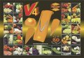 Овощерезка Vip-4 комплект Бернер  -Borner , 102-3