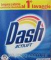 Стиральный порошок Dash actilift 74 стирки (4,8 кг)