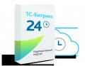 «Битрикс24» в коробке - Корпоративный портал
