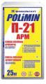 Смесь клеевая армируюшая ПОЛИМИН П-21 (25 кг)