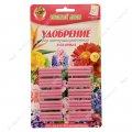 Удобрение для цветущих растений в палочках 'Чистый лист'(палочек-30шт на блистере) 423120