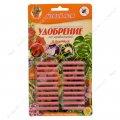 Удобрение от вредителей в палочках Чистый лист палочек-20шт на блистере 423110