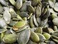 Тыквенные семечки голосемянки