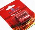 Батарейка CR123 Olight (2шт)