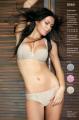 Оптовая продажа женского белья в Украине от ТМ Anabel Arto - новинка года, 8060