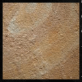 Песчаник желто-коричневый