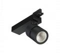 Cветодиодный трековый прожектор ST540T LED25S/930 PSU WB GC WH-WH Philips 910500454485