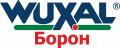Листовое удобрение Wuxal Boron