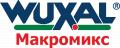 Листовое удобрение Wuxal Макромикс