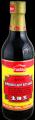 Соевый соус легкий Superior light soy sauce