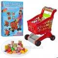 Игровой набор Bambi 08059 b  Детская тележка для супермаркета