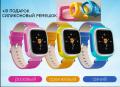 Детские умные часы телефон с GPS трекер