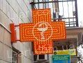 Светодиодный аптечный крест двусторонний LED-ART-1000-2, код 10200300097.2