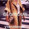 """Стильное утеплённое кашемировое пальто  """" Классика """" Dress Code"""