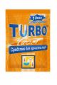Гранулы для прочистки канализационных труб Turbo 50 гр