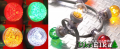 Светодиодные гирлянды белт лайт