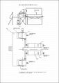 Блок механической очистки сточных вод