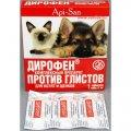 Дирофен для щенков и котят 1 таб Api-San