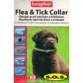 Collar for puppies since 6 weeks of 60 cm of Beaphar SOS