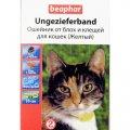 Collar for cats of yellow 35 cm of Beaphar of Elegan