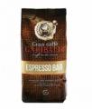 Кофе Garibaldi Espresso Bar