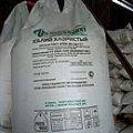 Калий хлористый (potassium chloride)