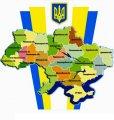 Стенд карта Украины, арт. 015-03222