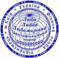 Production, production, stamps and the seals in Kiev (Kiev, Ukraine), the price from the producer