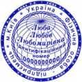 Производство, изготовление, штампов и печатей в Киеве (Киев,Украина), цена от производителя