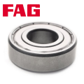 The bearing for the washing machine 6205 2ZR