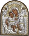 Серебряная Икона Достойно Есть Silver Axion Греция 120 х 155 мм на пластиковой основе