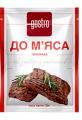 Приправа к мясу 30г