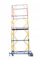 Передвижная сборно-разборная вышка 1.7м x 0.8м «Атлант» (4+1)
