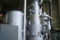 Газогенератор для получения газа из твердого топлива