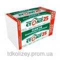 Пенопласт Століт ПСБ-С-15 (8кг)