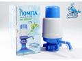 Помпа для воды Lilu MAXIMUM (мех.)
