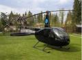 Ресурсные вертолеты.