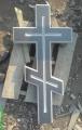 Гранитный крест 80*40*7см