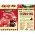 Чай фруктово-ягодный Поліський чай земляника 25*2г/уп