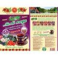 Чай фруктово-ягодный Поліський чай лесные ягоды 25*2г/уп